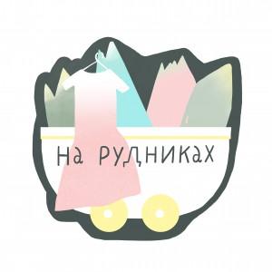 rudniki_web